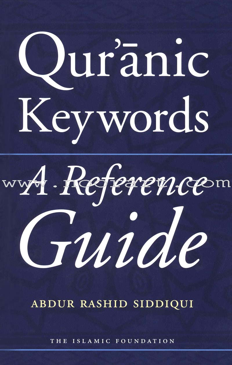 Qur'anic Keywords - A Reference Guide