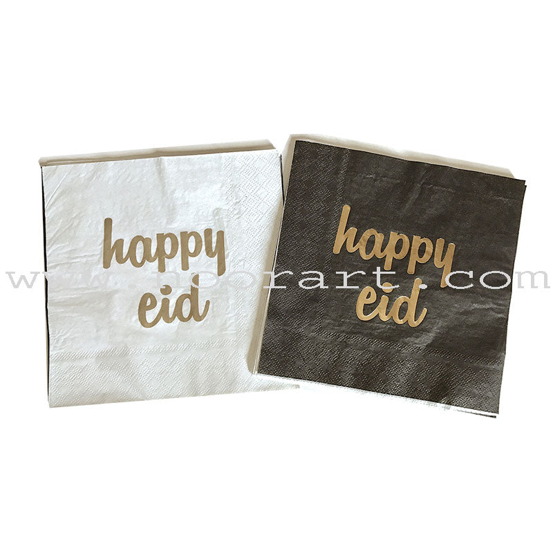 Happy Eid Dinner Napkin