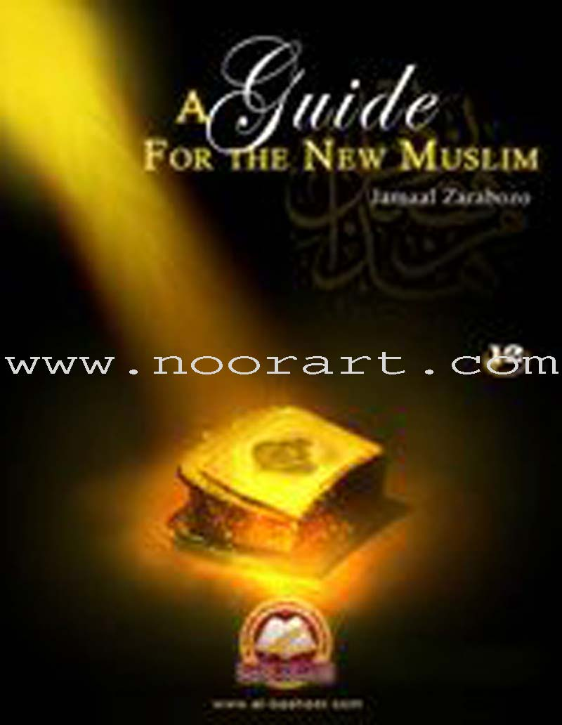 A Guide for The New Muslim (12 Audio CDs)