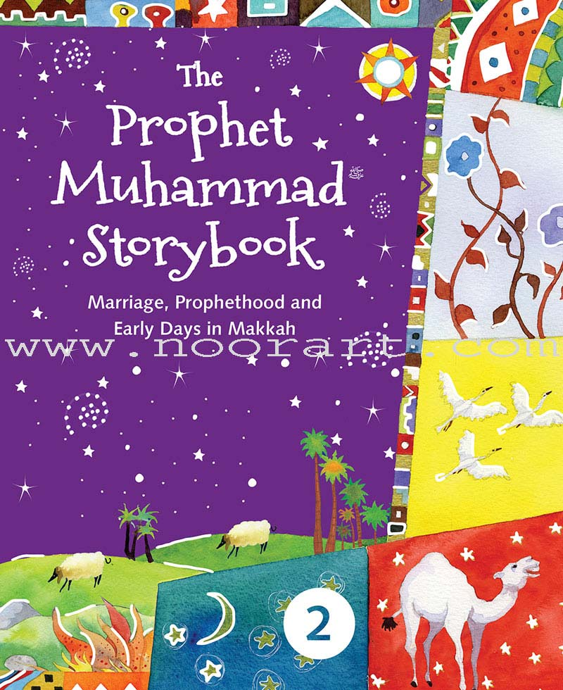 The Prophet Muhammad Storybook 2 (Paperback)