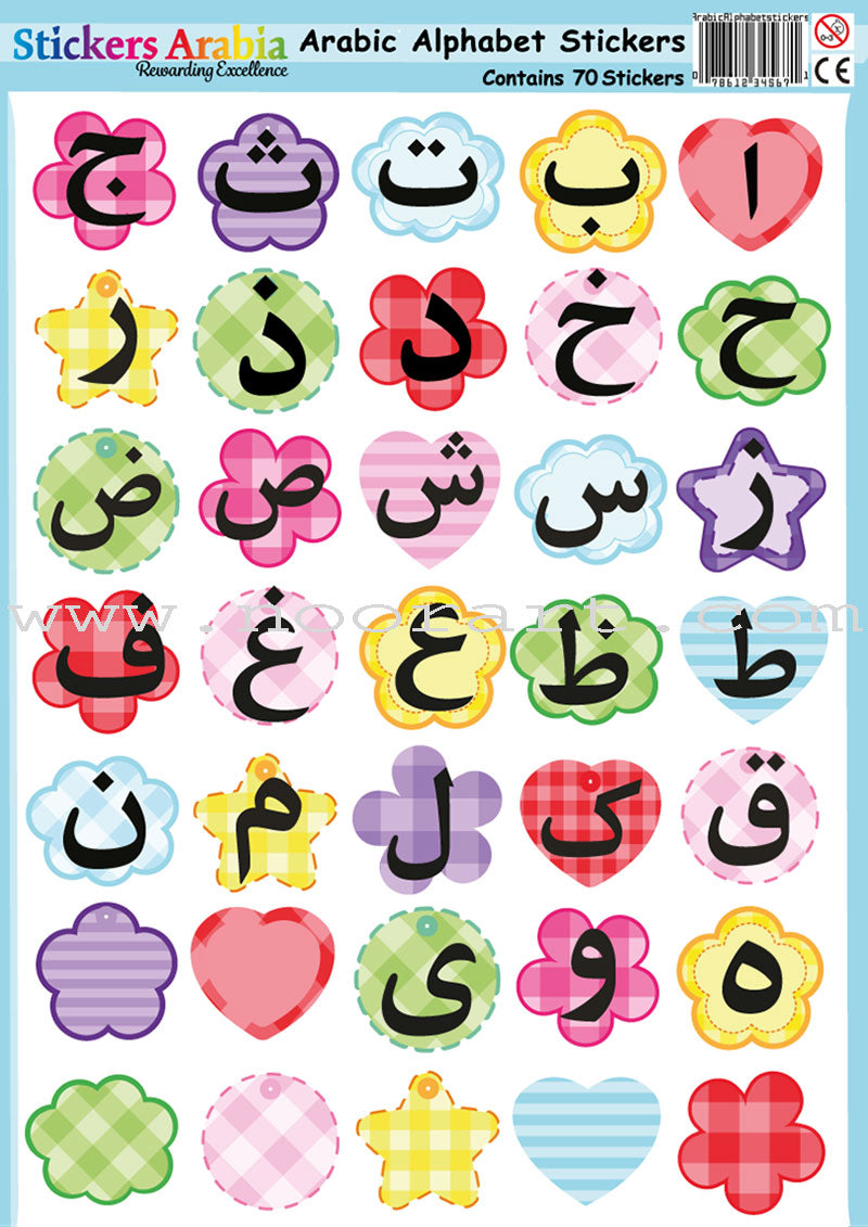 Arabic Alphabet Stickers (70 Stickers)