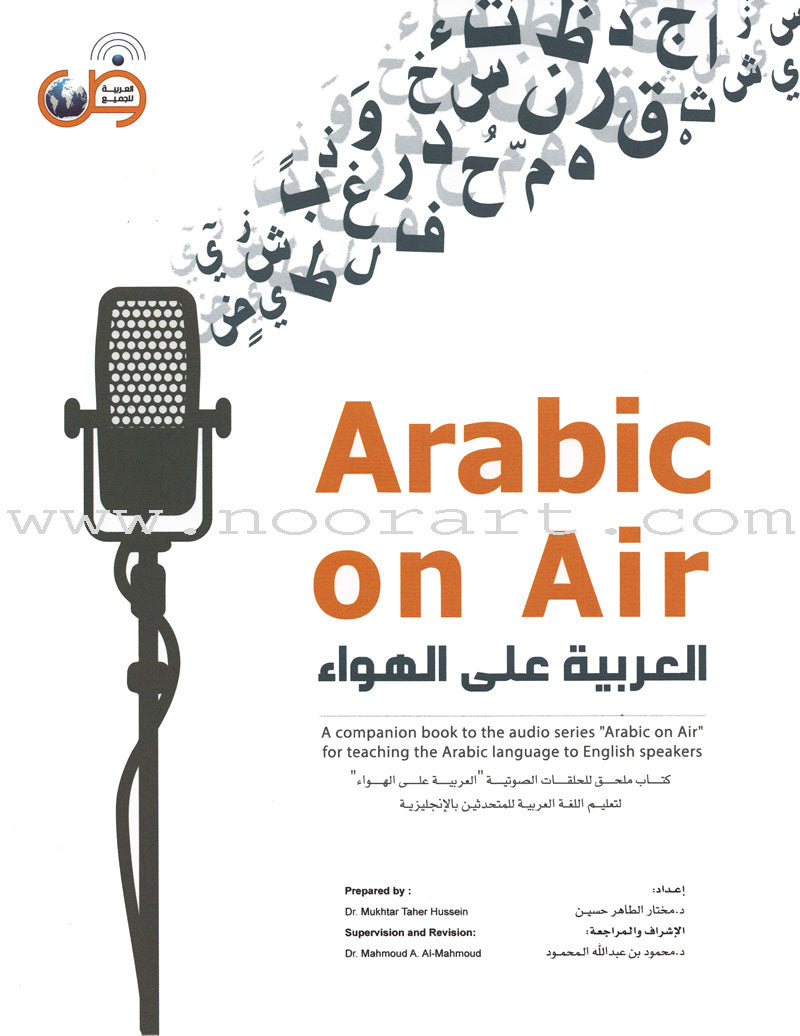 Arabic On Air