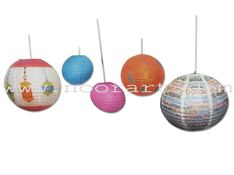 Lantern Decoration Kit