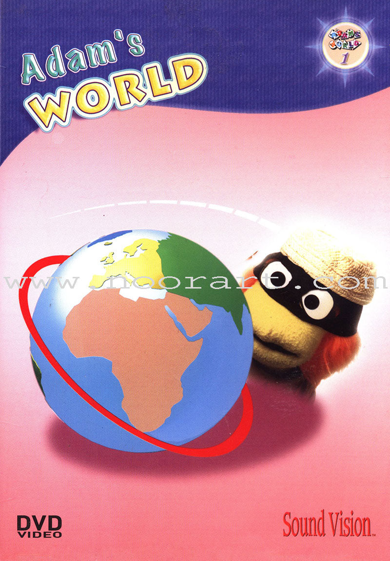 Adam's World - Adam's World: Volume 1 (DVD)