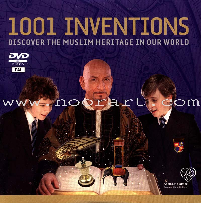 1001 Inventions and The Library of Secrets (DVD)