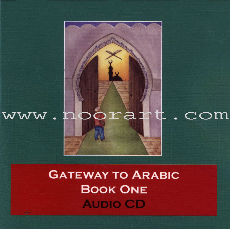 Gateway to Arabic: Level 1 (Audio CD)