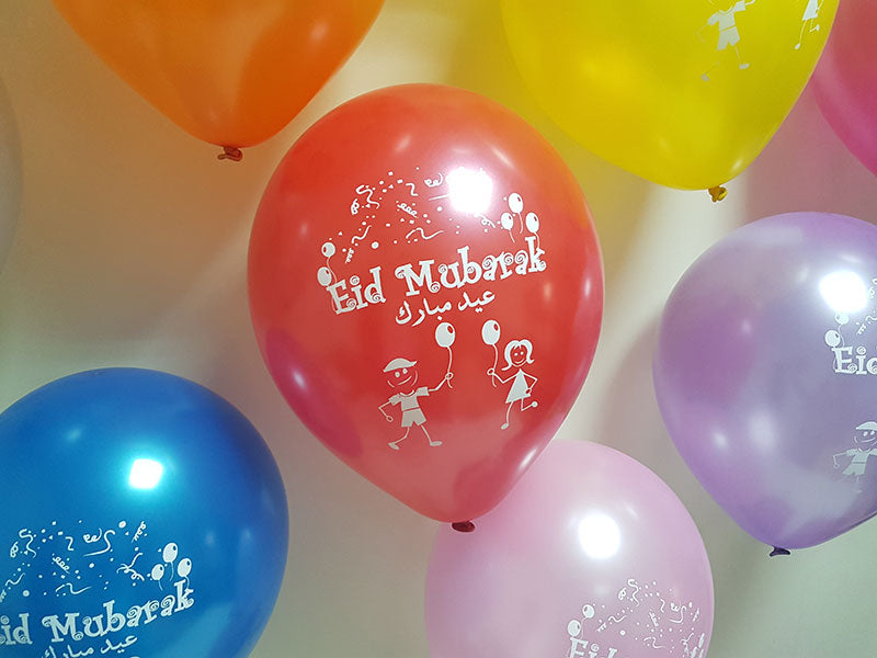Eid Mubarak Latex Balloon (Assorted Metallic Colors, Pack of 40)