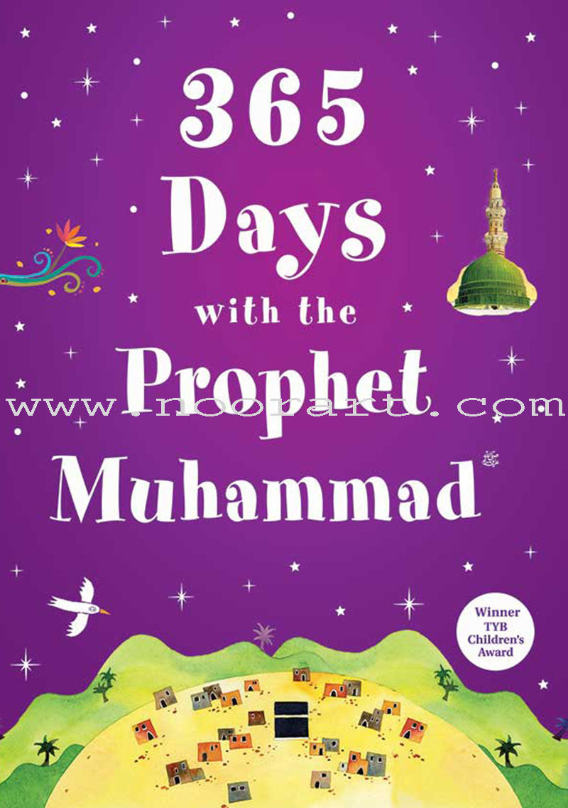 365 Days with the Prophet Muhammad - (Hardcover)
