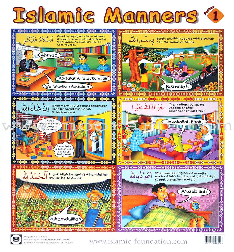 Islamic Manners Poster 1