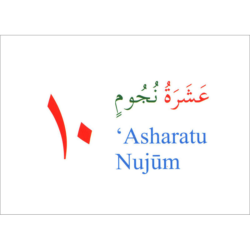 Gold Glitter Letter Stickers (Happy Eid)