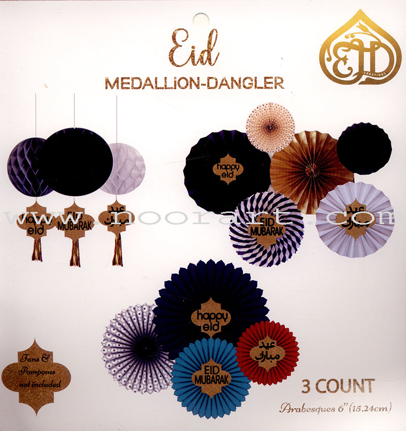 Gold Eid Pompom Decor Set