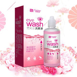 Fanlian Eye Wash, Number 1 eye wash - Gowns.sg