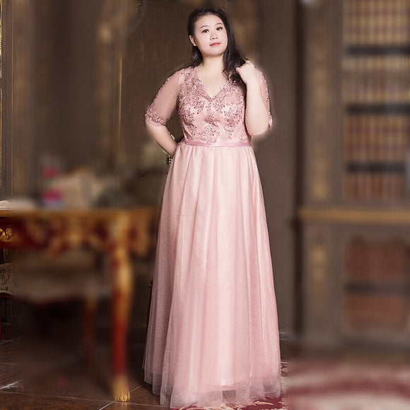 Fruition Peach Tulle Gown (XL-10XL) - Gowns.sg