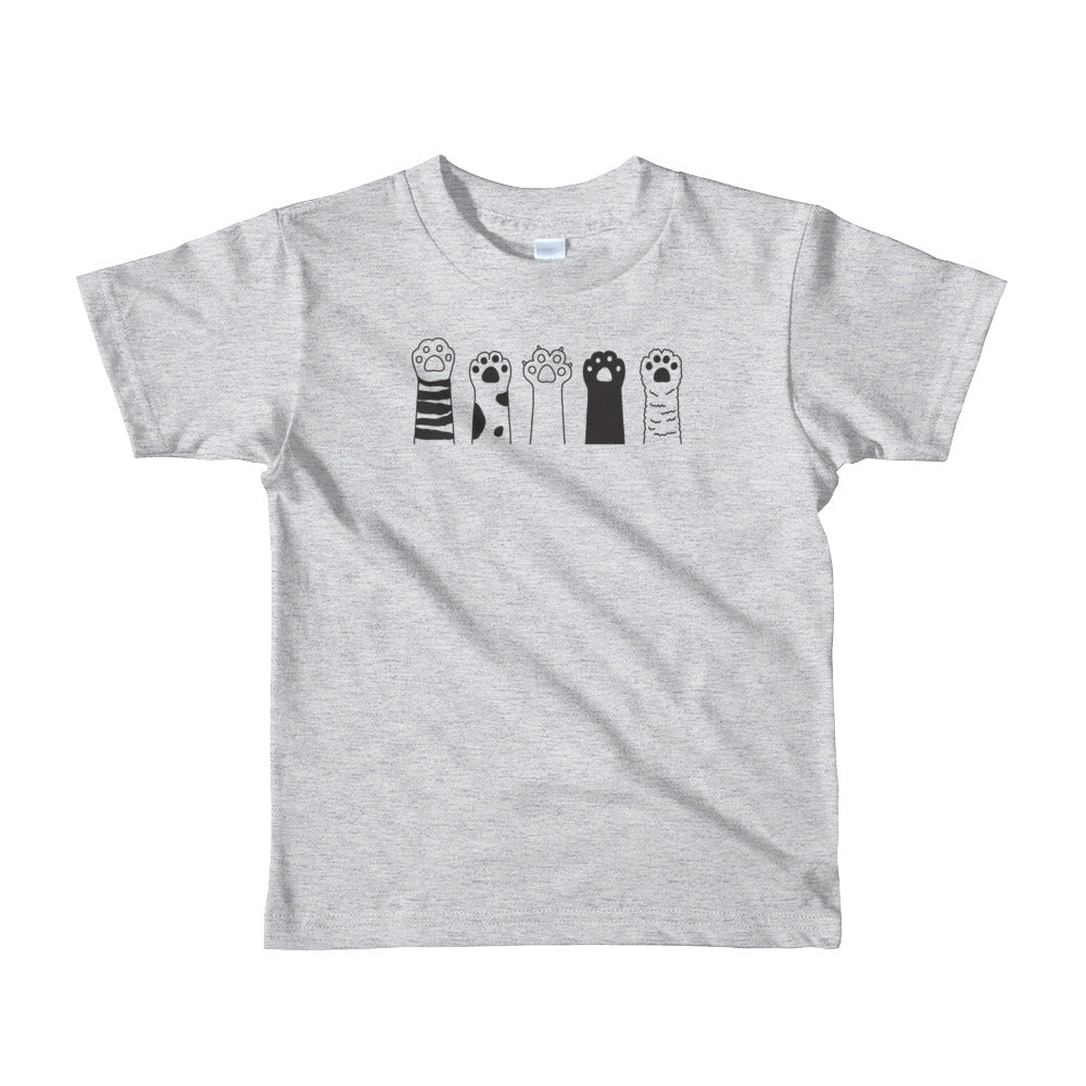 All Creation Praises Him - Short sleeve kids t-shirt