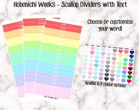 Scallop Dividers with Text - Hobonichi Sized (8.28cm x .7cm)