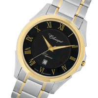 Classique Elegance Two-Tone Steel Men's Swiss Watch - 8709B