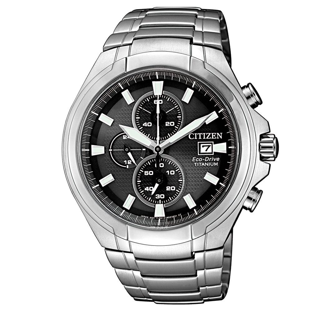 Citizen Gents Super Titanium Eco-Drive Titanium Watch - CA0700-86E