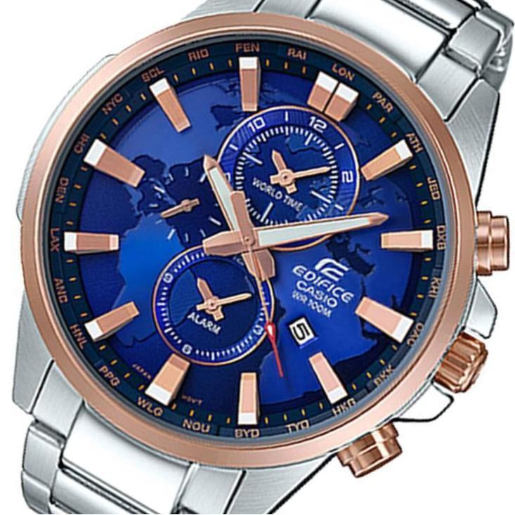 Casio Edifice Illuminator Series World Time Men's Watch - EFR303PG-2A