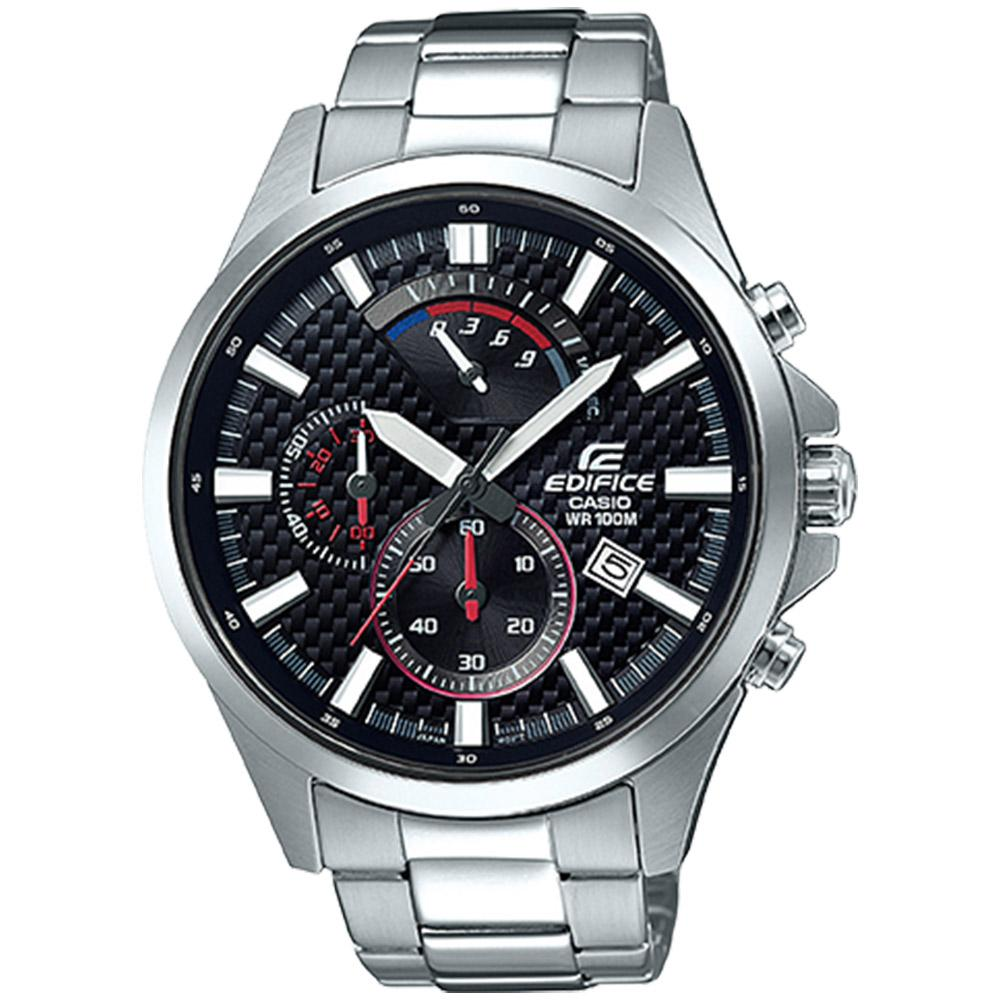 Edifice Retrograde Chronograph Men's Watch - EFV530D-1A