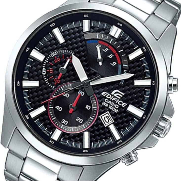Casio Edifice Retrograde Multi-functional Men's Chrono Watch - EFV530D-1A