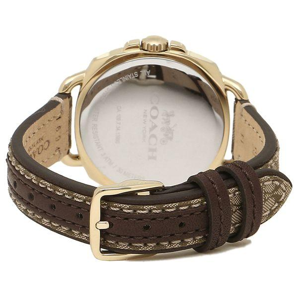 Coach Tatum Leather Ladies Watch - 14502770-The Watch Factory Australia