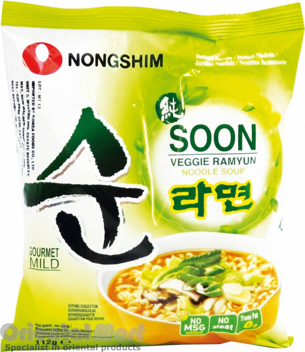 Ramyun Vegan Quick Noodles (5 packs) MSG Free