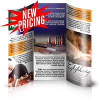 Full Color Brochures High Quality Prints Flyers And BrochuresColor Printing
