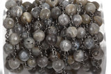 1 yard LABRADORITE GEMSTONE Rosary Chain, gunmetal links, 8mm round faceted gemstone beads, fch0577a
