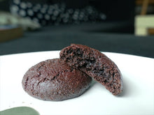 Bakening flourless cookies baking mix that is paleo and vegan