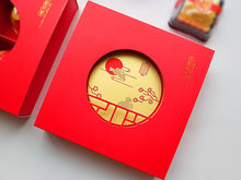 Chocolate Praline and Matcha Mooncakes - Gift Box of 4 (V)