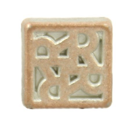Very Tiny Square Copper + White Metal Buttons - 1/4""