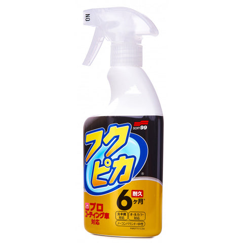 Soft99 Fukupika Spray 400ml