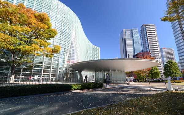 Outside the National Art Center of Tokyo in Tokyo, Japan. Credit: Adobe Stock Photo