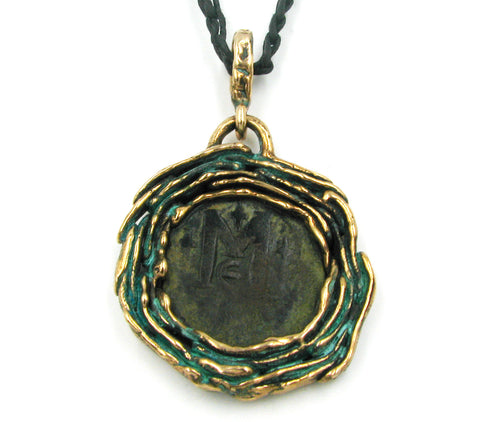 Old World Bronze Pendant W/ Genuine Ancient Byzantine Bronze Coin