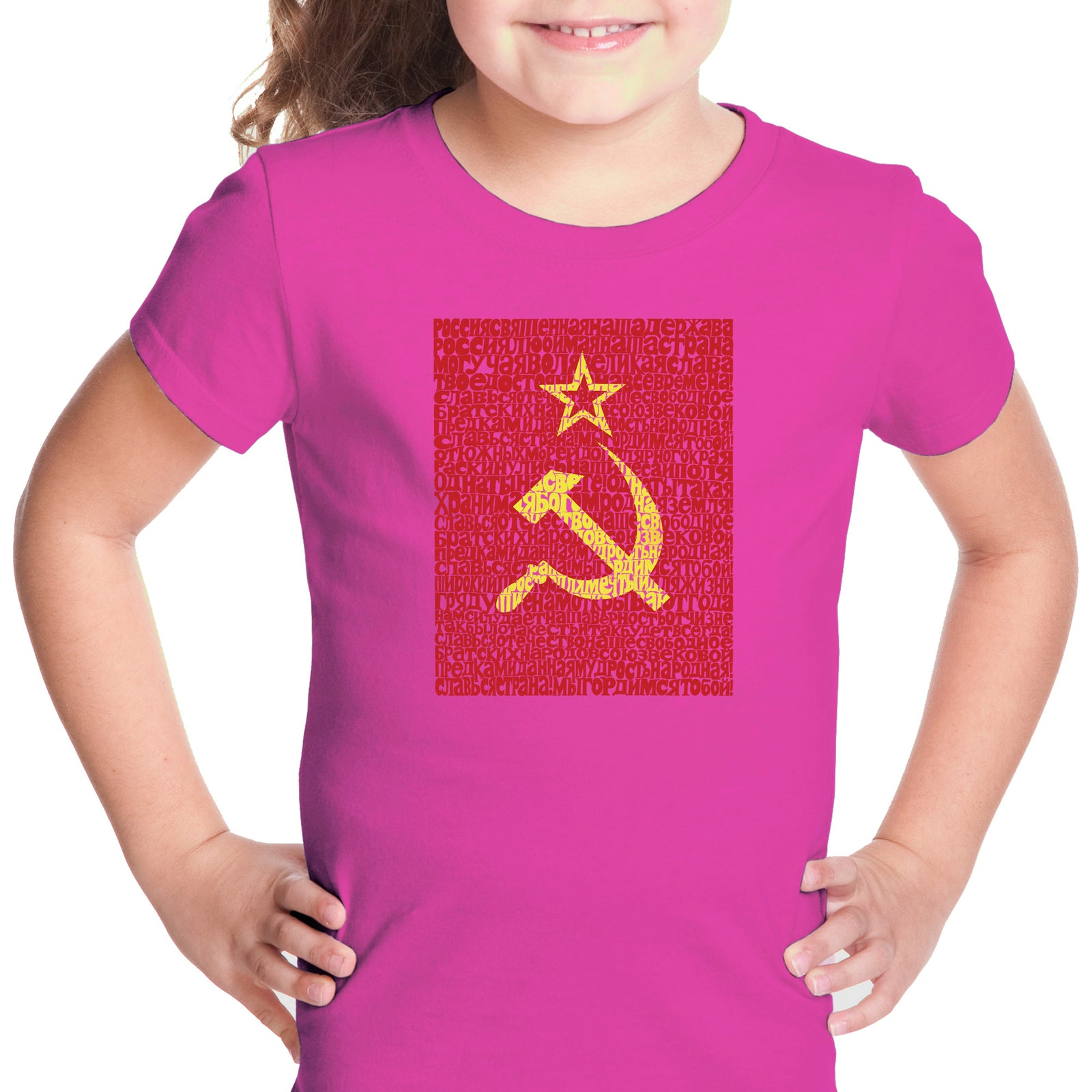 Girl's T-shirt - Lyrics to the Soviet National Anthem