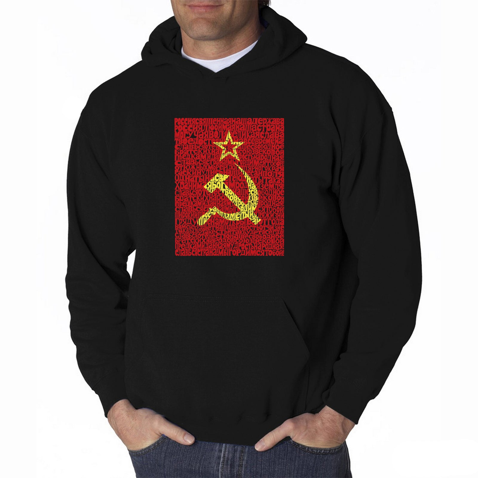 Men's Hooded Sweatshirt - Lyrics to the Soviet National Anthem