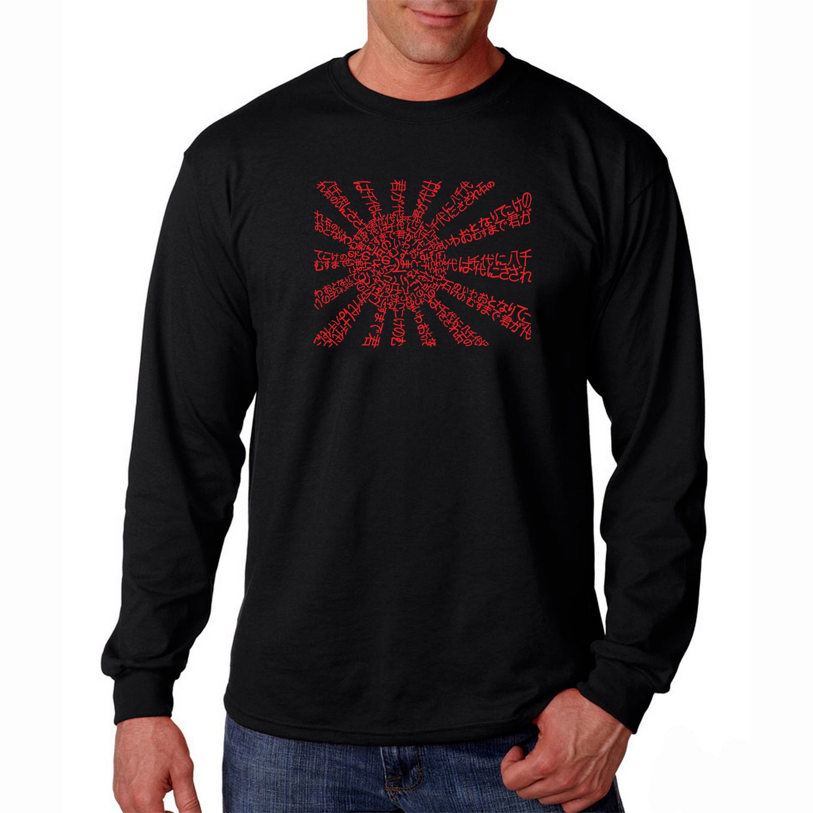 Men's Long Sleeve T-shirt - Lyrics To The Japanese National Anthem