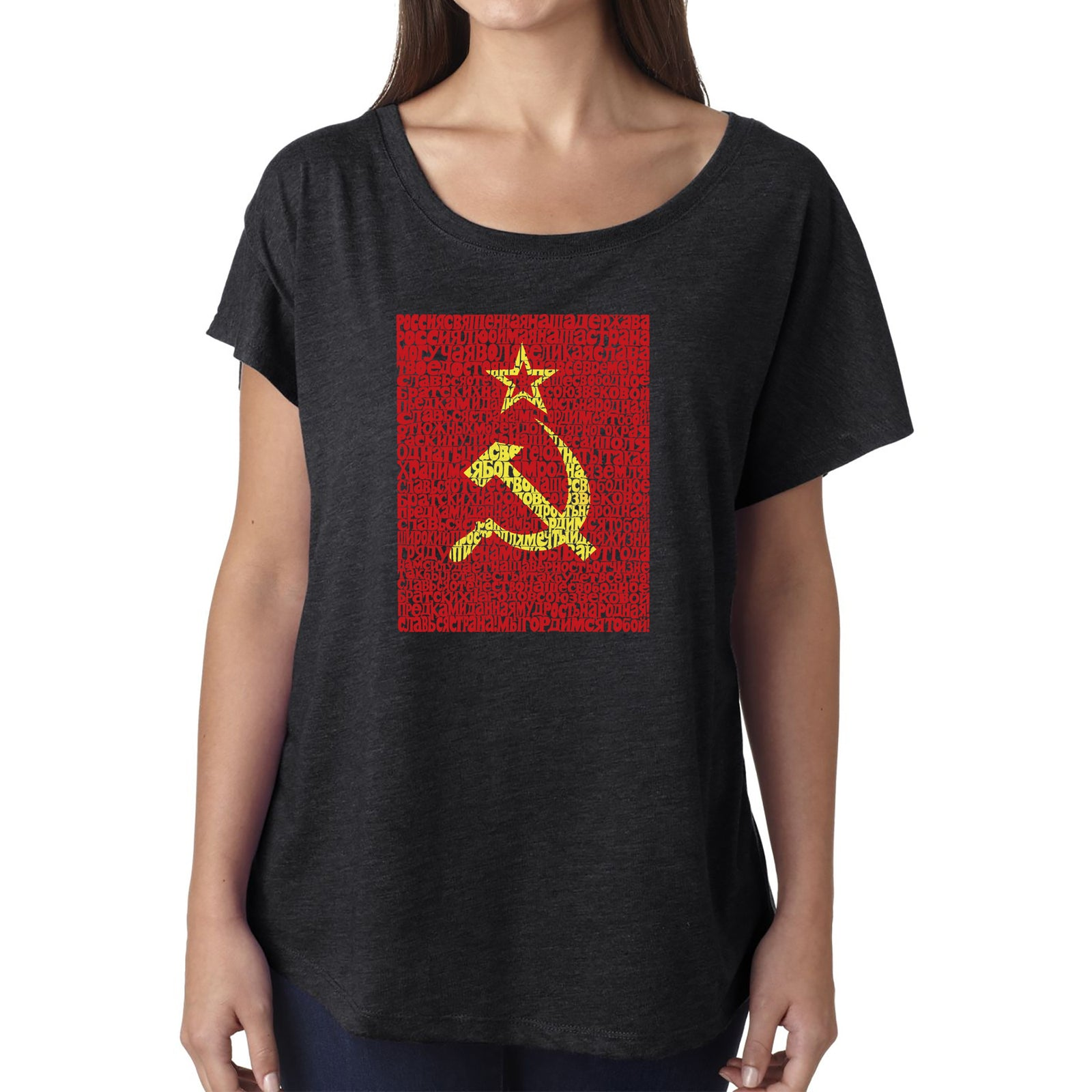 Women's Loose Fit Dolman Cut Word Art Shirt - Lyrics to the Soviet National Anthem