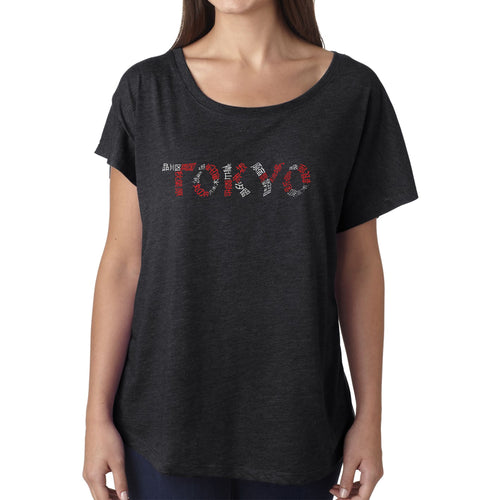 Women's Loose Fit Dolman Cut Word Art Shirt - THE NEIGHBORHOODS OF TOKYO