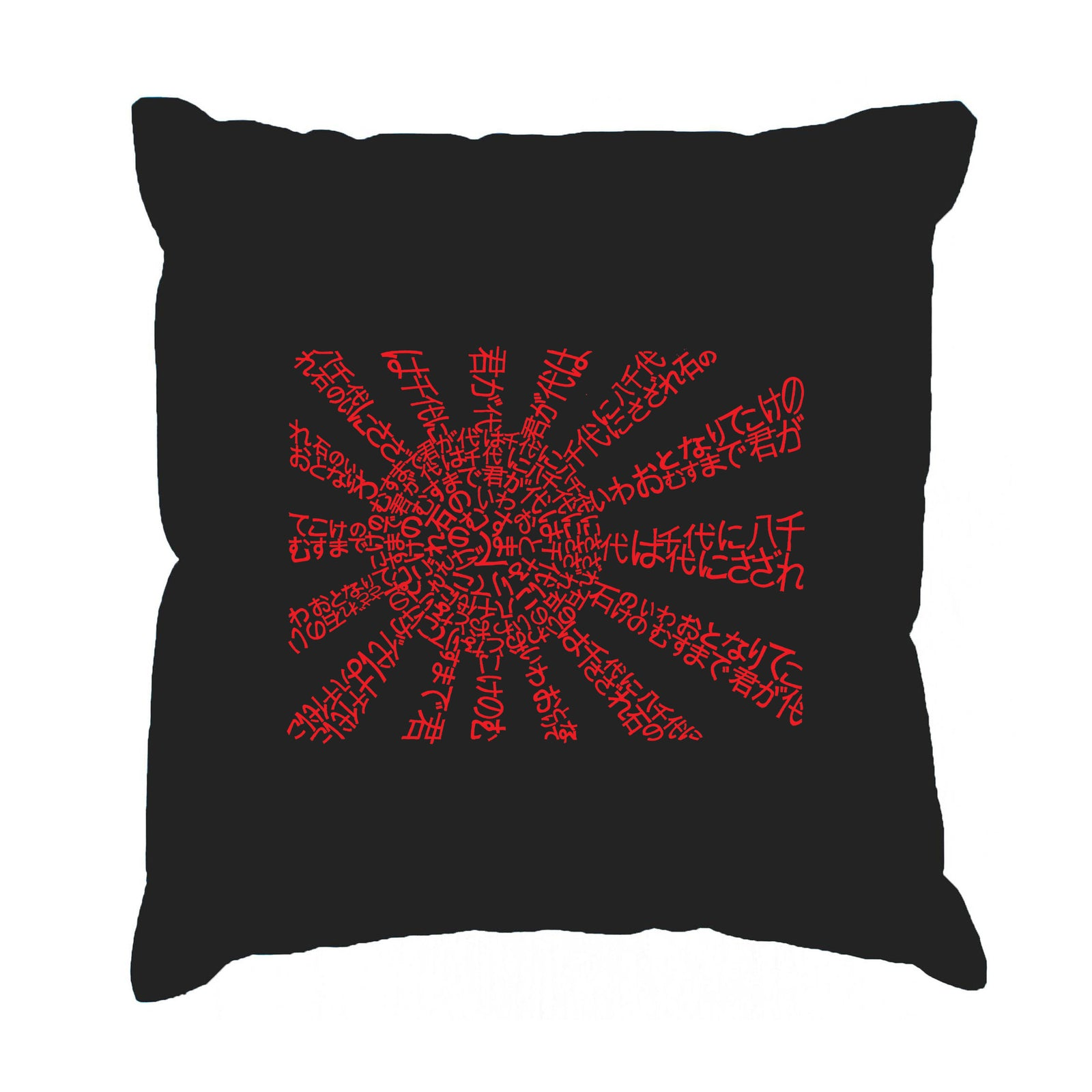 Throw Pillow Cover - Lyrics To The Japanese National Anthem