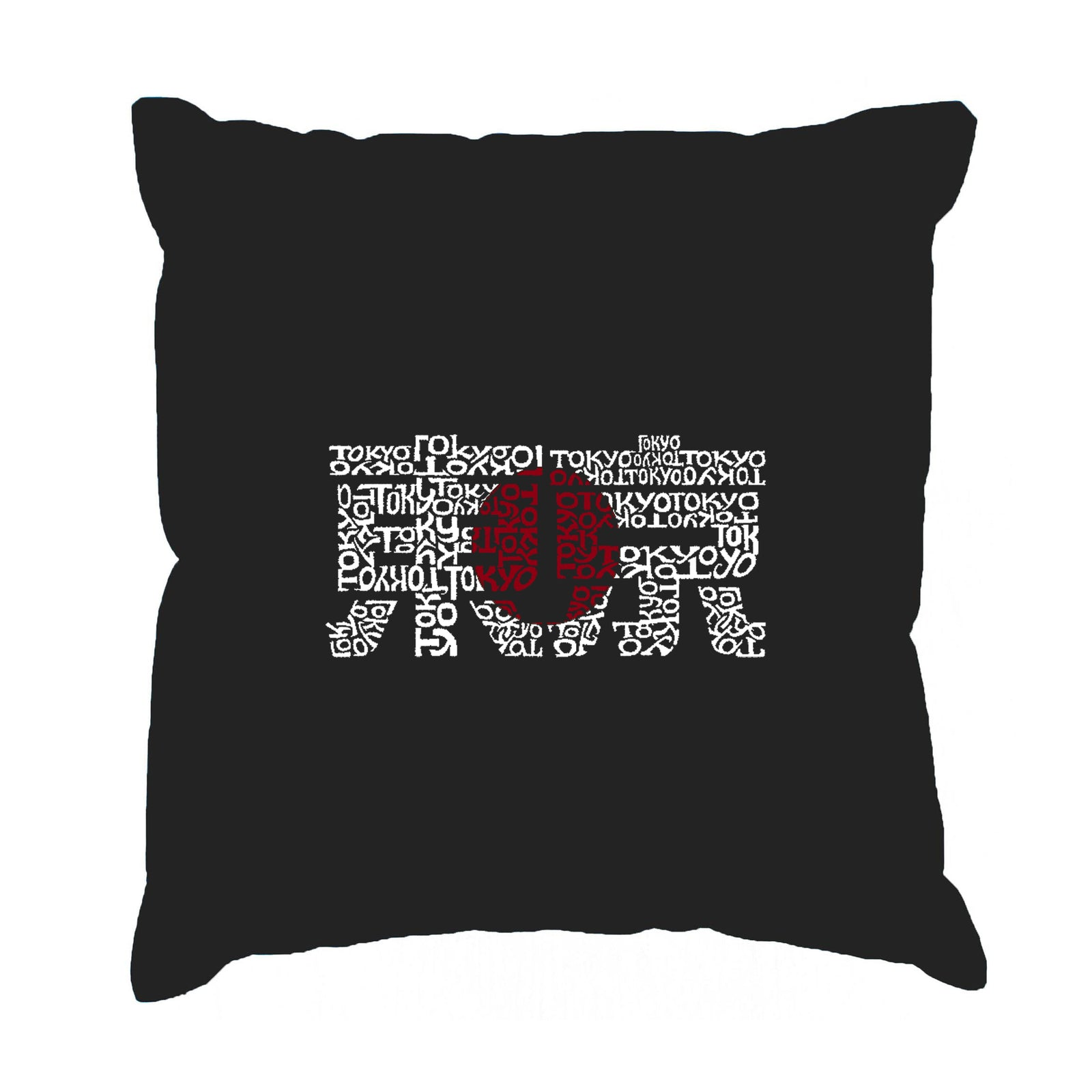 Throw Pillow Cover - Word Art - Tokyo Sun
