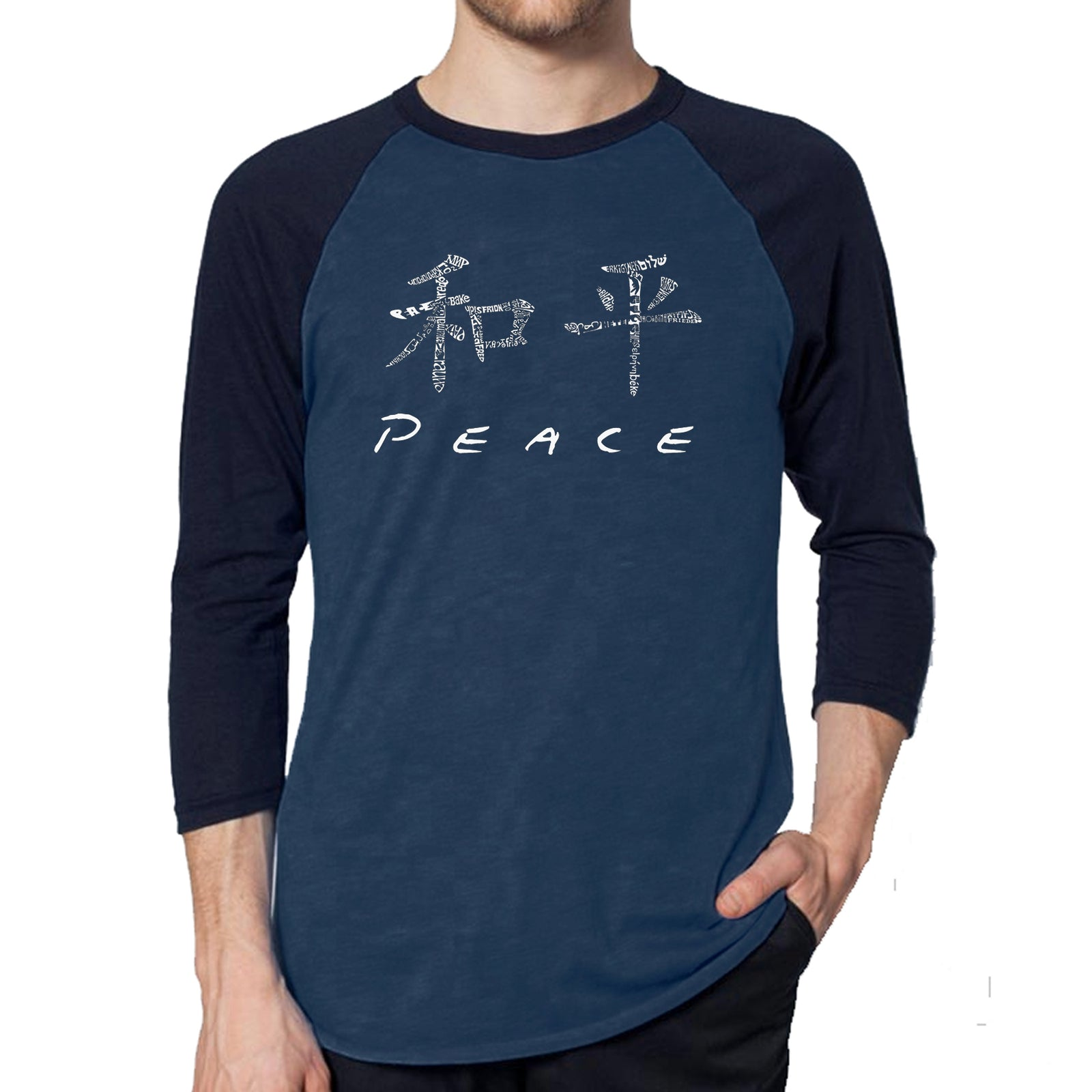 Men's Raglan Baseball Word Art T-shirt - CHINESE PEACE SYMBOL