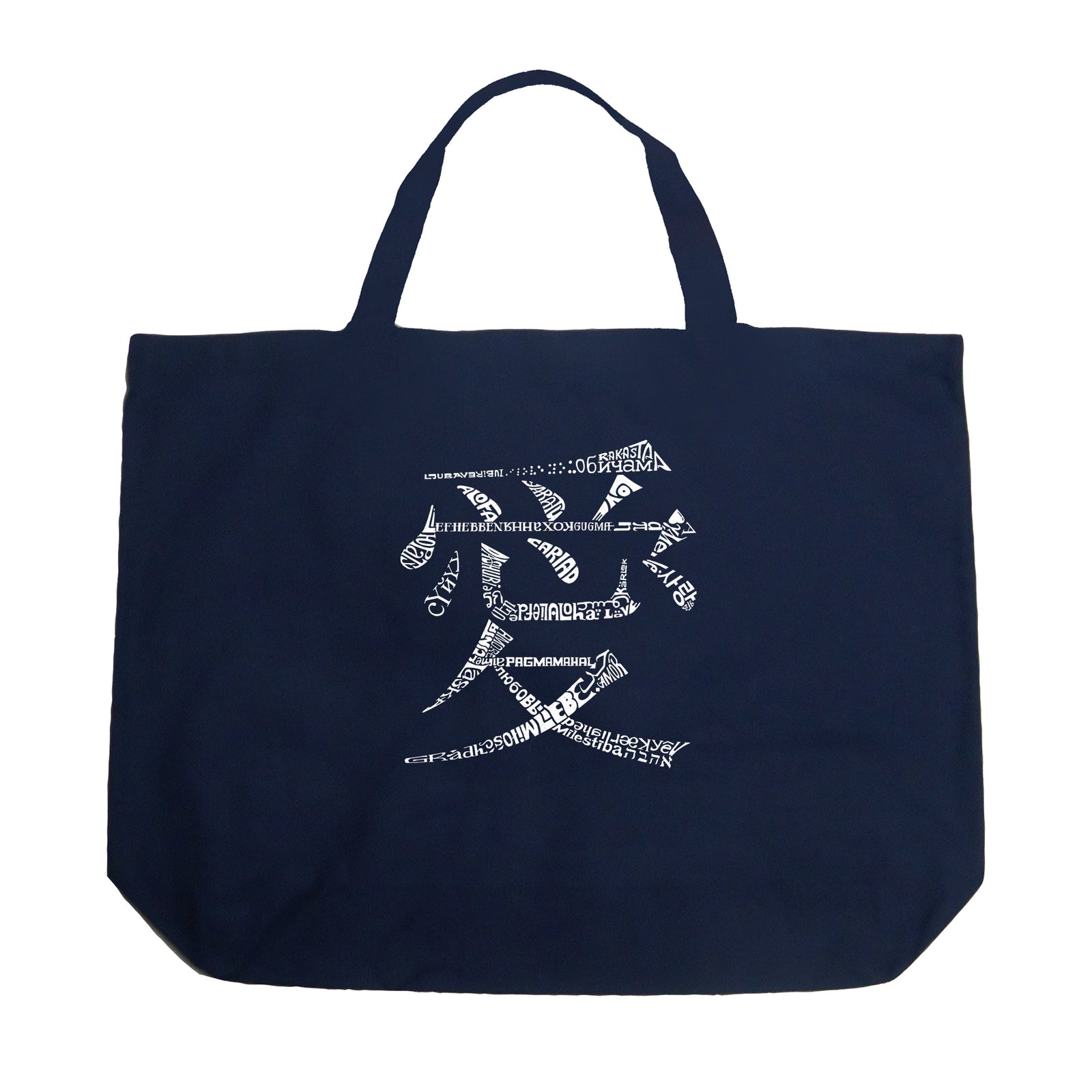 Large Tote Bag - The Word Love in 44 Languages