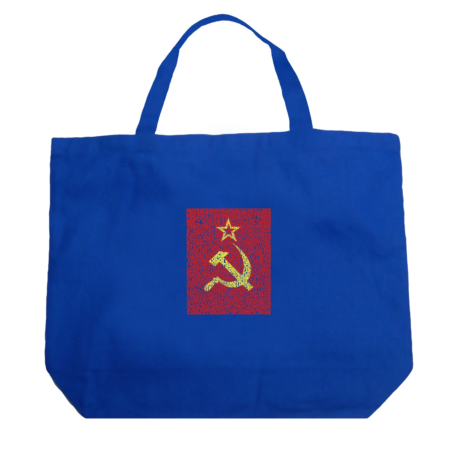 Large Tote Bag - Lyrics to the Soviet National Anthem