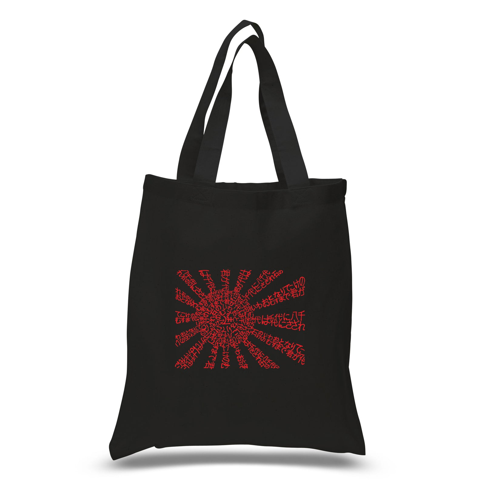 Small Tote Bag - Lyrics To The Japanese National Anthem