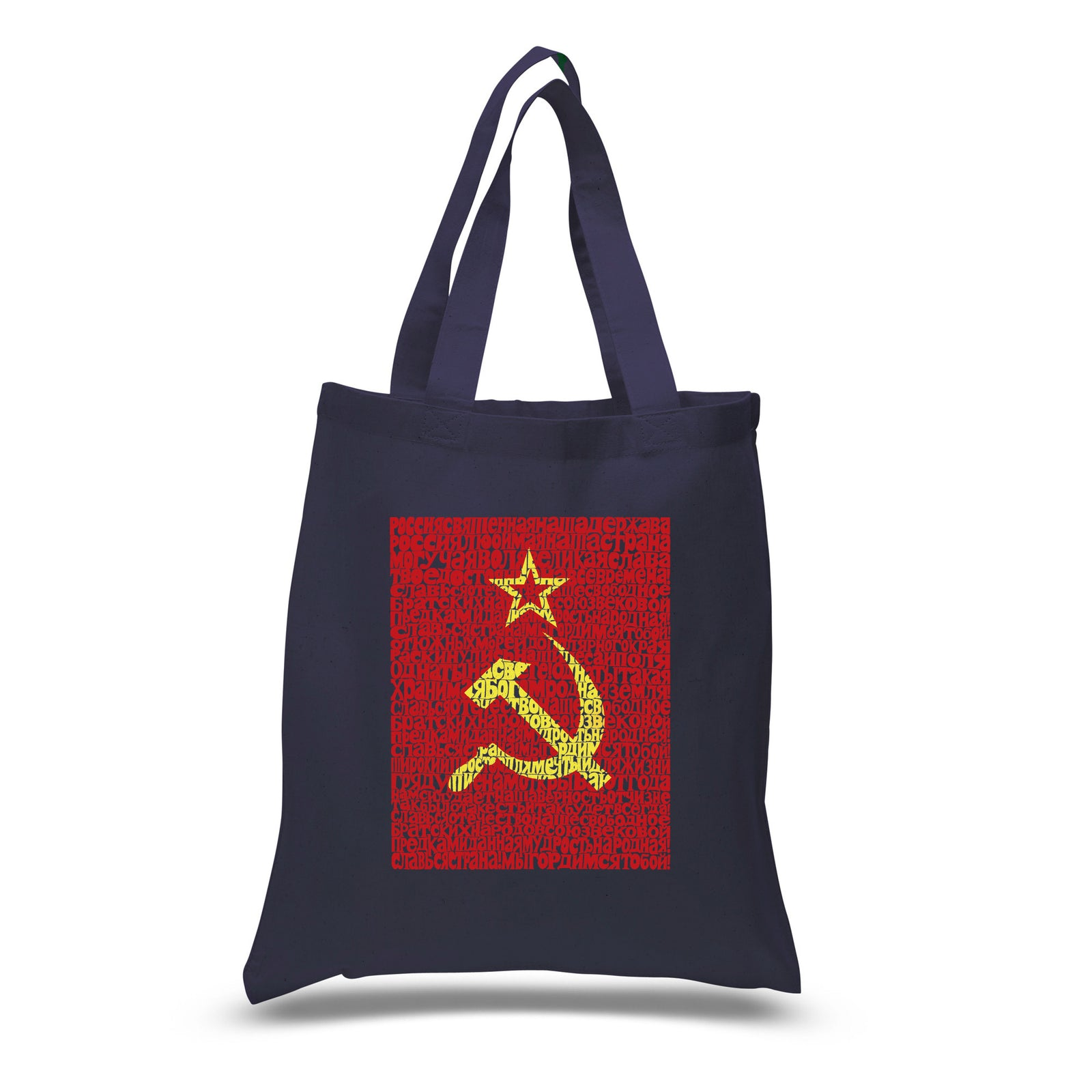 Small Tote Bag - Lyrics to the Soviet National Anthem