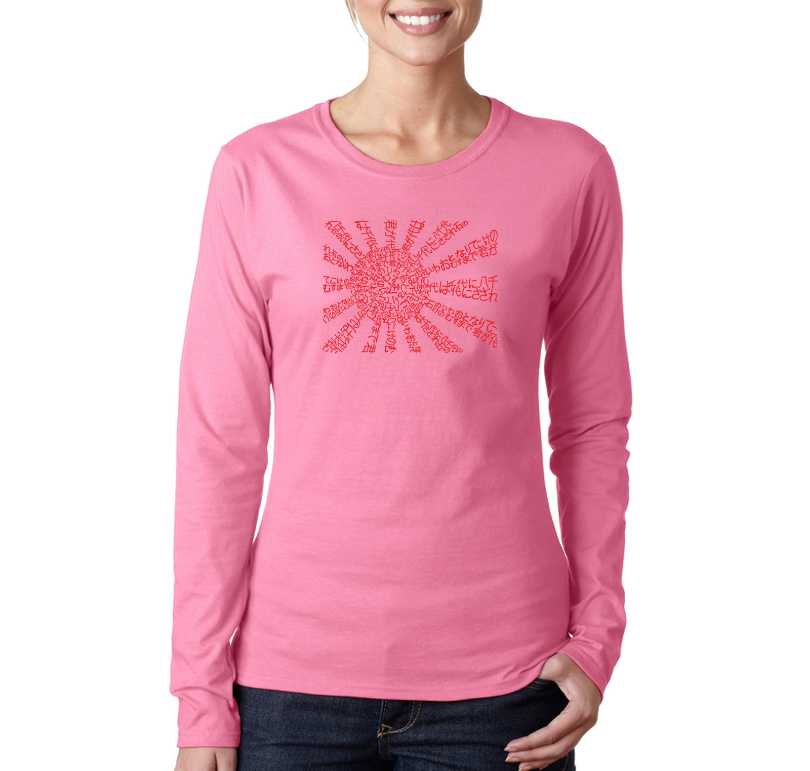Women's Long Sleeve T-Shirt - Lyrics To The Japanese National Anthem