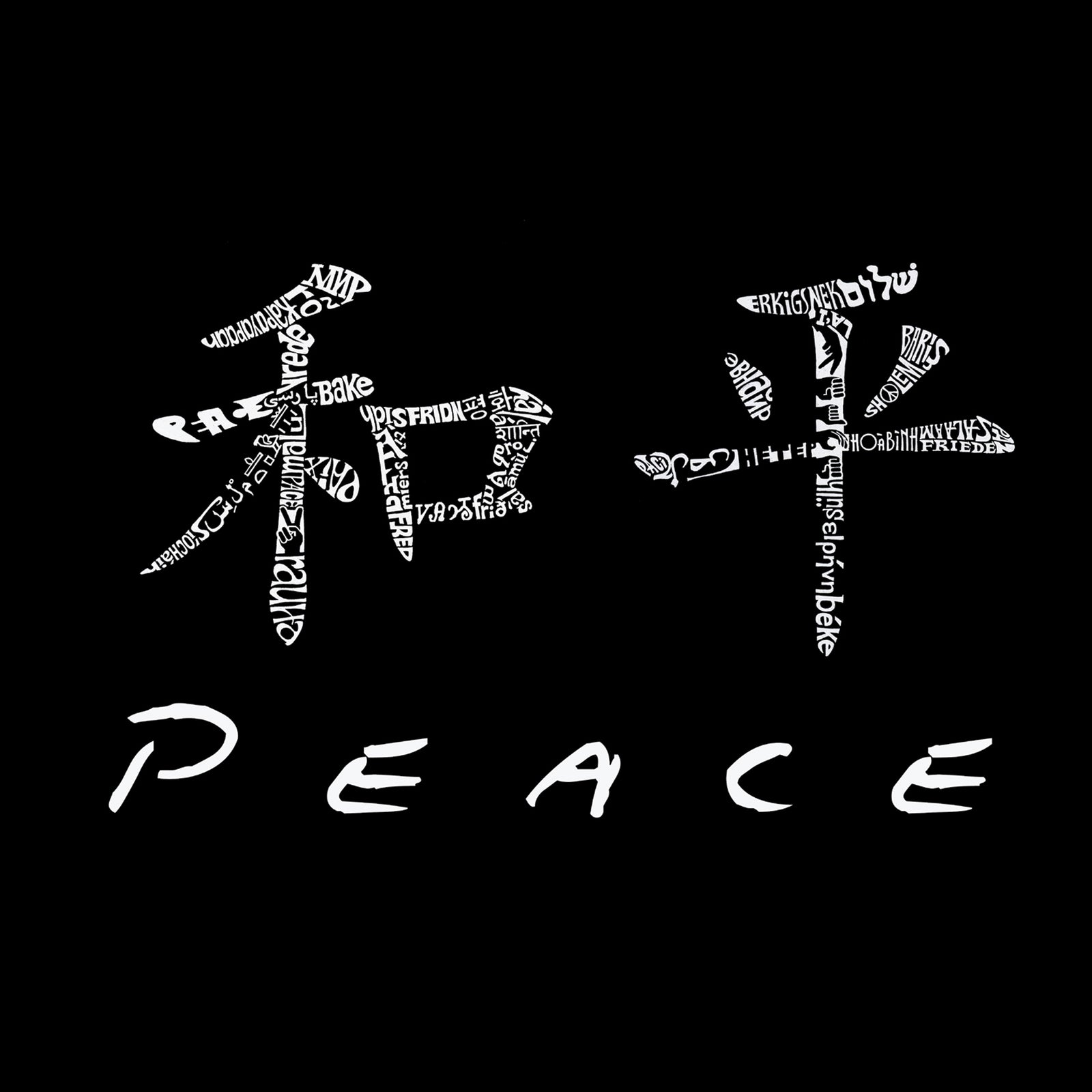 Mens Tank Top  - Peace 77