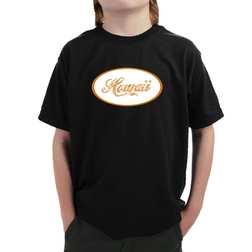 Boy's T-shirt - HAWAIIAN ISLAND NAMES & IMAGERY
