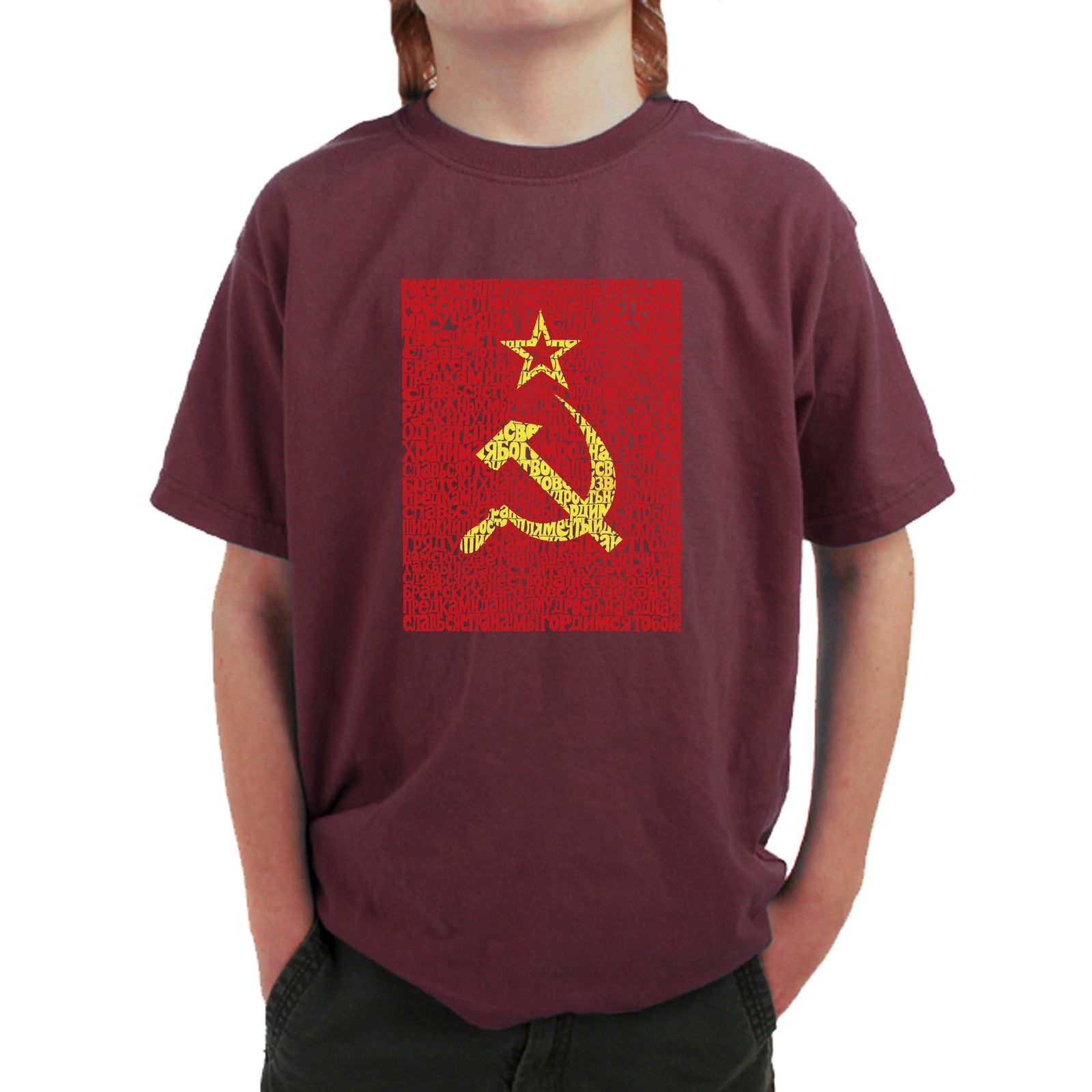Boy's T-shirt - Lyrics to the Soviet National Anthem